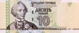 Transnistria 10 Rubles, P-44a (2007) - UNC - Moldawien (Moldau)