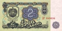 Bulgaria 2 Leva, P-94a (1974) - UNC - 6 Digit Issue - Bulgarien