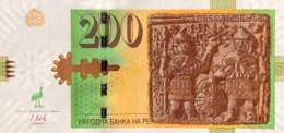 Macedonia 200 Denari, P-23 (11.2016) - UNC - Mazedonien