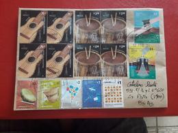 Enveloppe De L'Argentine Distribuée Avec Timbres D'instruments De Musique, Fêtes Populaires Et Autres - Cartas