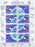 Raumfahrt 1977 Mercury Poland 2539 8-KB O 4€ NASA Explorer UdSSR Wostok Erde Satelit Bloc Space Sheetlet Bf POLONIA - Space