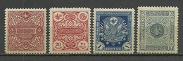 Turkey; 1914 London Printing Postage Due Stamps (Complete Set) - 1858-1921 Empire Ottoman