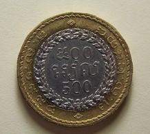 Cambodia 500 Riels - Camboya