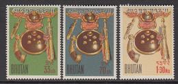 1963 Bhutan Membership To Colombo Plan Complete Set Of 3  MNH - Bhutan