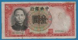 CHINA CENTRAL BANK OF 1 YUAN 1936 Serie 973544 VG  P# 212a Dr. Sun Yat-sen - China