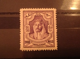 Transjordan/Jordan 1930 200m Violet Mint SG 205 - Jordan