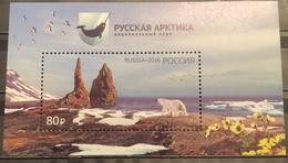 Russia & USSR, 2017, Mi: Block 233 (MNH) - Osos