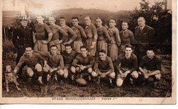 Equipe De Rugby  - STADE MONTLUCONNAIS Equipe 1er ( Rare ) - Montlucon