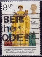 Great Britain, 1976, Archdruid, Eisteddfod, 8 1/2p, Sc#790, Used - Usati