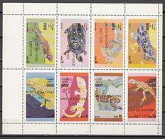 Dhufar, 1973 Local Issue Reptiles Sheet Of 8  U. N. Overprint MNH A04s - United Arab Emirates