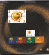 Portugal Grande Bloco -euro 2004  -selo Oficial - Portugal