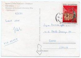 ALBANIE/ALBANIA - MUSEUM OF NATIONAL LIBERATION WAR-GJIROKASTER/THEMATIC STAMP-ANNIVERSARY OF THE FIRST INTERNATIONALE - Albania