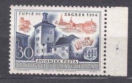 Yugoslavia Republic 1956 Mi#789 Mint Never Hinged - 1945-1992 Socialistische Federale Republiek Joegoslavië