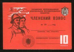 USSR 1973 Ukraine Fire Fighting Society. Membership Fee 10 Kop. - Revenue Stamps