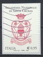°°° ITALIA 2016 - ACCADEMIA DI SANTA CECILIA °°° - 2011-...: Usati