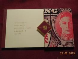 Carnet Souvenir Complet De 1992 - Hong Kong (...-1997)