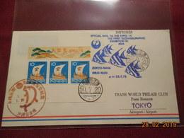 Lettre De 1975 (1ere Exhibition Océanographique) - 1926-89 Empereur Hirohito (Ere Showa)