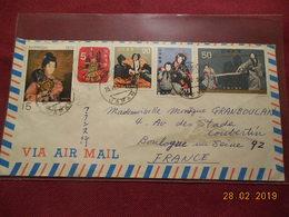 Lettre De 1972 Pour La France - 1926-89 Empereur Hirohito (Ere Showa)