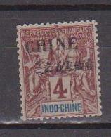 CHINE        N°  YVERT  :    37   NEUF AVEC  CHARNIERES      ( Ch 1/30  ) - Chine (1894-1922)