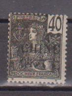 CHINE        N°  YVERT  :    71     NEUF AVEC  CHARNIERES      ( Ch 1/30  ) - Chine (1894-1922)