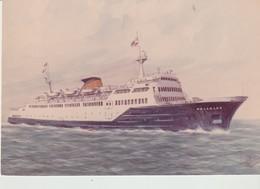 C. P.  -  PHOTO - S. Nle CHEMINS DE FER FRANCAIS - BRITISH RAILWAYS - DIEPPE NEWHAVEN - CAR FERRY - VALENCAY - 6/2/1965 - Ferries