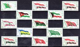 1964; Flaggen Der Arabischen Liga, Mi-Nr. 752 - 764; Postfrisch;  Los 51066 - Nuovi