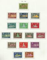 Antilles Néerlandaises N°264 à 274 Neufs** (263, 275 Oblitérés Offerts) Cote 10 Euros - Curacao, Netherlands Antilles, Aruba