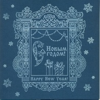 Russia 2018 Happy New Year 2019 , Snowgirl, 3 D Rare Sheetlet In Special Pack - 1992-.... Federatie