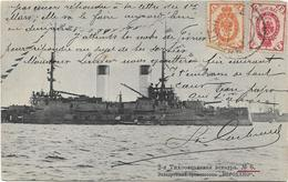 N° 6   / BATEAU DE GUERRE RUSSE  A IDENTIFIER / TIMBRES RUSSES /  DOS SCANNE - Krieg
