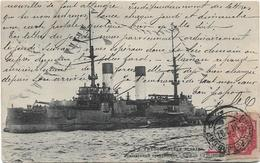 N° 3  / BATEAU DE GUERRE RUSSE  A IDENTIFIER   / TIMBRES RUSSES /  DOS SCANNE - Krieg