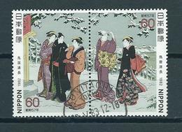 1982 Japan Complete Set/pair Stamp Week Used/gebruikt/oblitere - 1926-89 Keizer Hirohito (Showa-tijdperk)