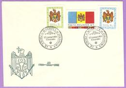 Moldova Moldavia 1992 FDC - Moldova