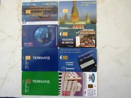 LOT   8  CARDS   SANS   NUMERO - Télécartes