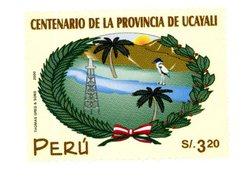 Perou 2000 -Oiseaux,pilonne. YT 1251***MNH - Pérou