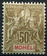Mohéli, N° 12* Y Et T - Unused Stamps