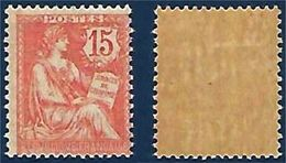 """FR YT 125 """" Mouchon 15c. Vermillon """" Neuf* - 1900-02 Mouchon"""
