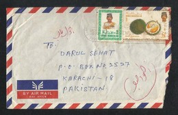 Brunei Air Mail Postal Used Cover Brunei To Pakistan Prince King - Brunei (1984-...)