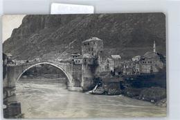 51304786 - Bruecke - Bosnië En Herzegovina