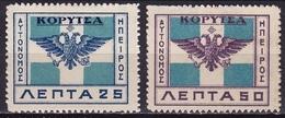 EPIRUS Autonomous 1914 Issue Of The Hellenic Flag With Double-headed Eagle Overprinted KOPYTSA Complete MH Set Vl. 40/41 - North Epirus