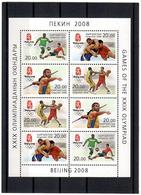 Kyrgyzstan.SOG Beijing 2008(Basketball,Football). Sheetlet Of 8 (2 Sets). Michel # 518-21 KB - Kyrgyzstan