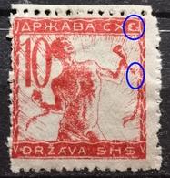 CHAIN BREAKERS-VERIGARI-10 VIN-ERROR-BROKEN CHAIN -SHS-YUGOSLAVIA - 1919 - Gebruikt