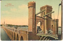 POSTAL    -EL CAIRO -EGYPTO  - BARRAGE OF THE NIL - El Cairo