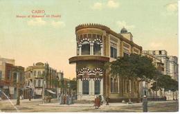 POSTAL    -EL CAIRO -EGYPTO  - MOSQUE OF MOHAMED ALI (SOUTH) - El Cairo
