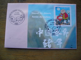 FDC Nouvel An Chinois, Année Du Cochon - FDC