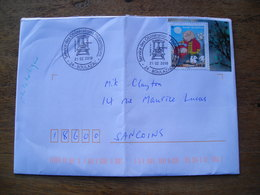 Service Des Obliterations Philatéliques BOULAZAC, Timbre,  Nouvel An Chinois, Année Du Cochon - Marcophilie (Lettres)