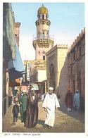 POSTAL    -EL CAIRO -EGYPTO  - NATIVE QUARTER - El Cairo