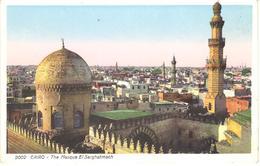 POSTAL    -EL CAIRO -EGYPTO  - THE MOSQUE EL SARGHATMACH - El Cairo