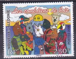 Nouvelle Calédonie Les Comédiens De Bois Théatre De Marionnettes  N°988  Oblitérés - Usados