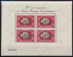 ** 1950 UPU Blokk Szép állapotban (140.000) - Timbres