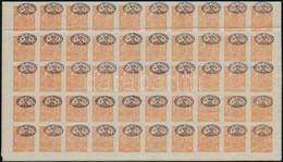 ** Debrecen 1919 Hírlapbélyeg Középen Hajtott 100-as ívben, Lemezhibákkal, Bodor Vizsgálójellel (törések) (40.000) - Timbres